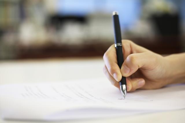 建設業許可の雇用保険加入の確認書類