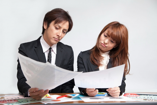 一元適用事業と二元適用事業の違い