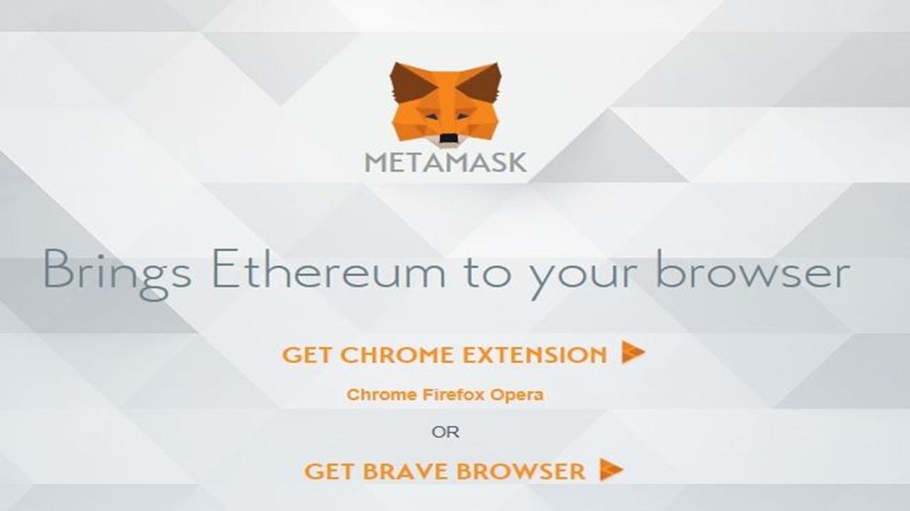 メタマスク(METAMASK)とは
