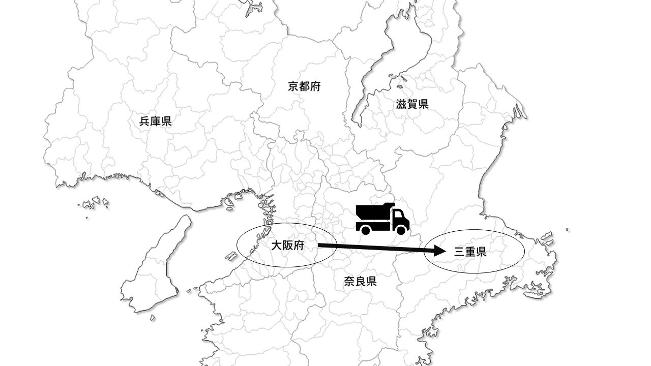 通過する都道府県の許可は必要?